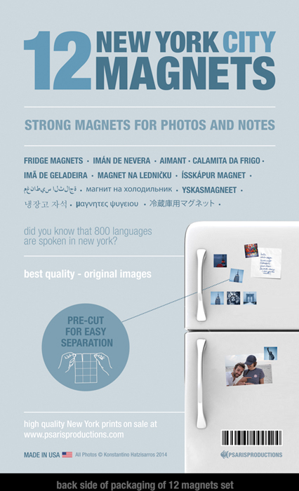 back-side-of-packaging-of-12- NY-magnets-set